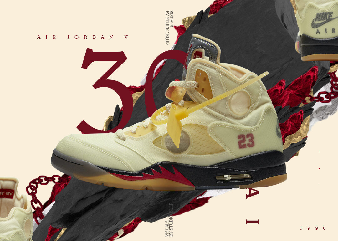 SNEAKER ROYALTY: AIR JORDAN 5 THE BLUP